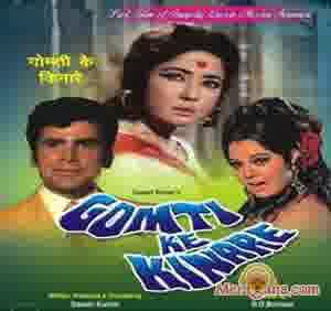 Poster of Gomti Ke Kinare (1972) - (Hindi Film)